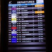 進歩のない空港。ターミナル7は最低です。