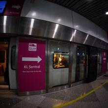 クアラルンプール国際空港駅