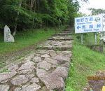 世界遺産熊野古道馬越峠