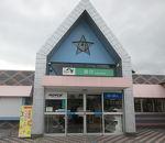 砂川サービスエリア(下り)