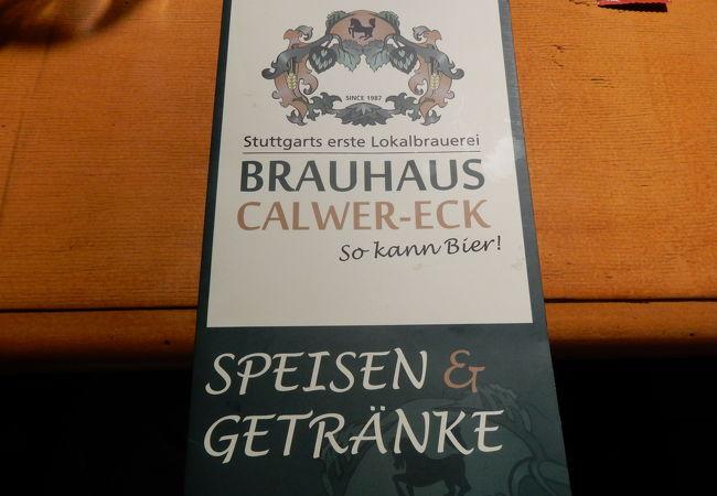 Brauhaus Calwer-Eck