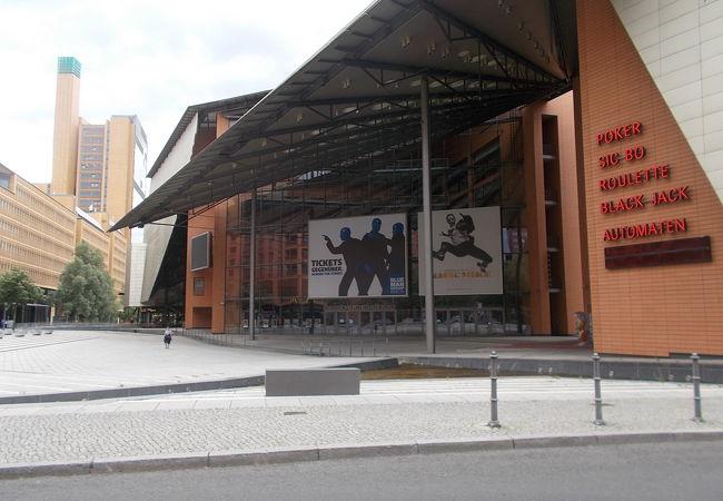 ポツダム広場劇場