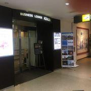 長崎空港にあるビジネスラウンジ!トマトジュースがうまい!