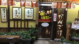 竹のレストランちくし