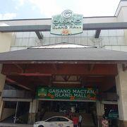 地元民が行くショッピングモール