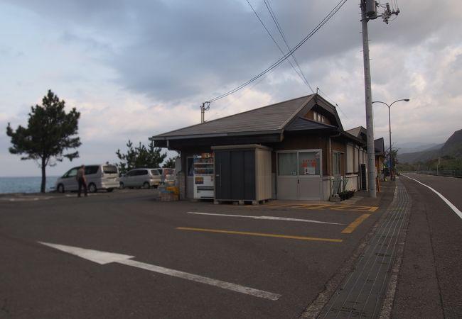 道の駅 キラメッセ室戸