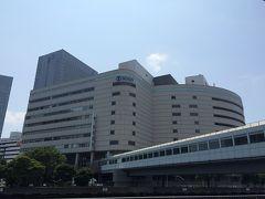 横浜のツアー