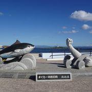 天気が良いと函館の街が見えます (大間崎)