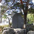 写真:伝弁慶の墓