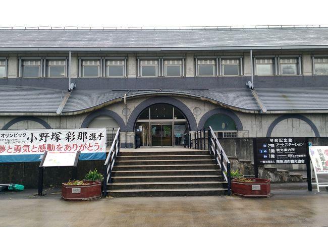 道の駅併設の施設で、2階が美術館
