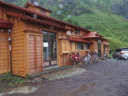 桃岩荘ユースホステル 写真