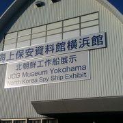 横浜赤レンガ倉庫の北東側にある