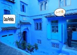 Casa Perleta 写真