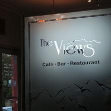 ザ ビューズ レストラン