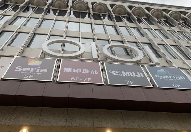 丸井 吉祥寺店