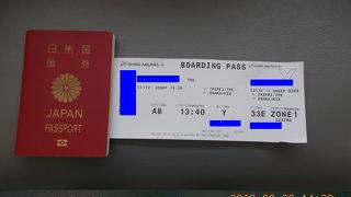 桃園国際空港 受託手荷物はBAGGAGE DROP(自動手荷物預け機)で