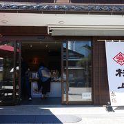 和菓子の老舗