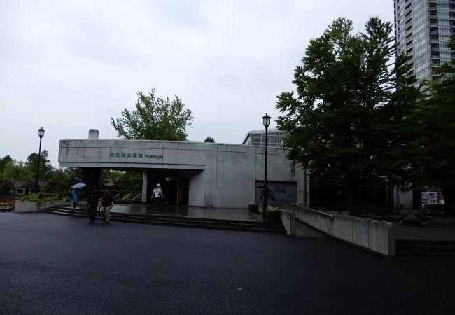 東京都恩賜上野動物園 両生爬虫類館