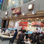 広島のものが売ってある にぎわってます。