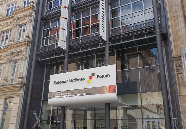 現代史博物館