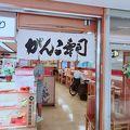 写真:がんこ寿司  関西国際空港店