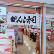 空港のお寿司