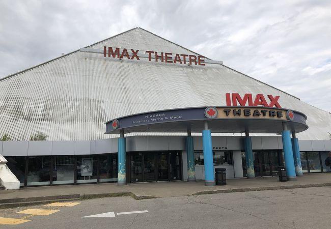 アイマックス劇場ナイアガラ フォールズ