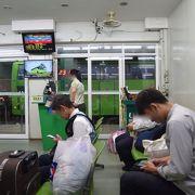 台南から桃園空港へ