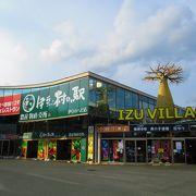食事、カフェ、買い物、宿泊、温泉全てが楽しめる道の駅!!