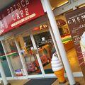 写真:箱根プリンスパン工房 プリンスカフェ
