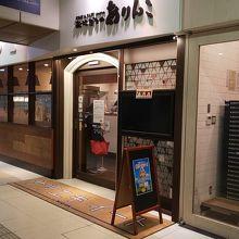 札幌の朝ご飯