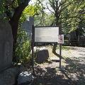 写真:山鹿素行誕生の地