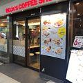写真:ベックスコーヒーショップ 大井町店