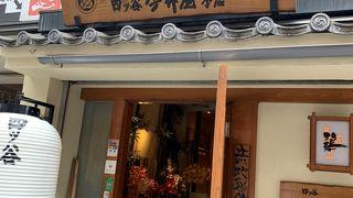 四ッ谷 今井屋本店