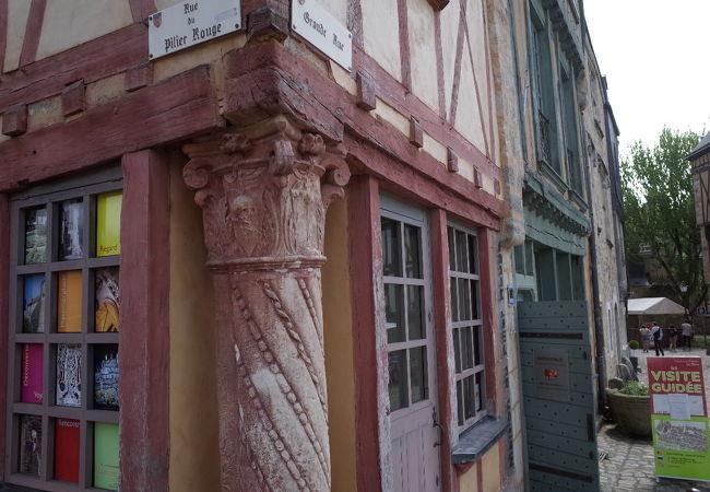 Maison du Pilier-rouge