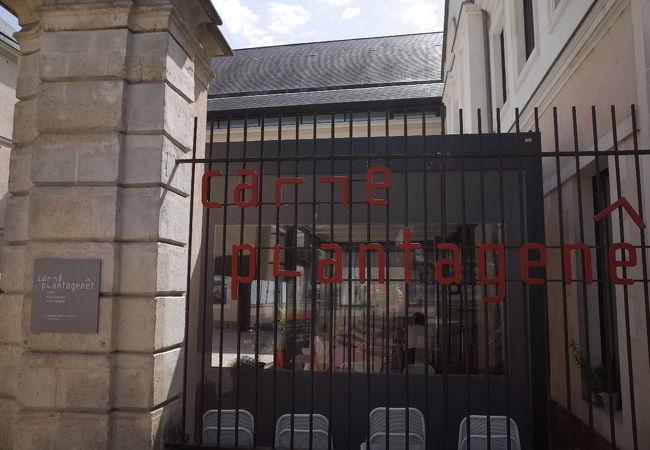 Musee Jean-Claude Boulard - Carre Plantagenet