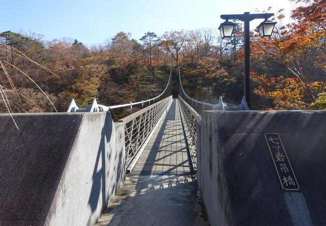 七ツ岩の吊橋