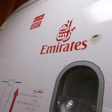 A380 大きな飛行機です。