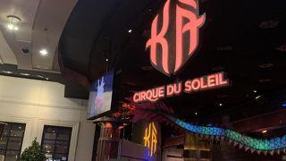 MGMの中に劇場がありました