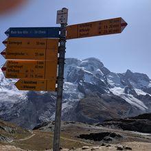 ハイキングコースの道しるべ