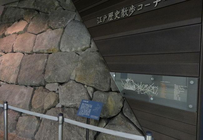 江戸歴史散歩コーナー