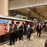 東京駅に直結