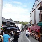 新勝寺を中心に、駅側と反対側では全く雰囲気が違います!