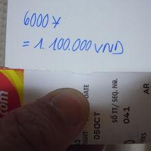 チケットの裏にスタッフが書いた請求額