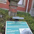 写真:旧英国七番館(戸田平和記念館)