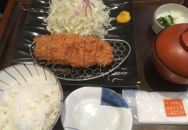 とんかつ和幸 本厚木ミロード店