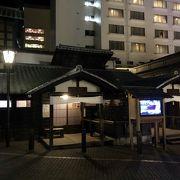 草津の名湯♪( ´θ`)ノ