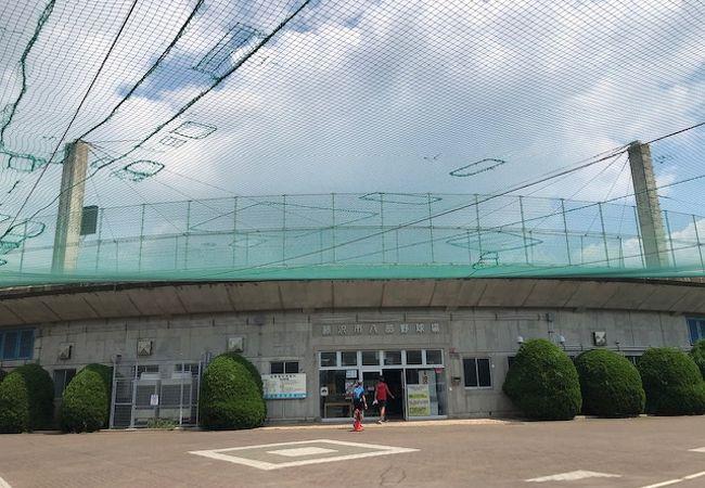 鵠沼運動公園(八部公園)