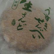 臼杵の菓子