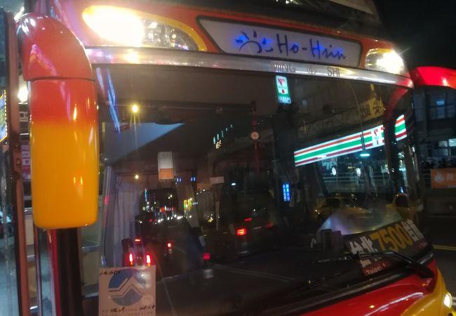全台湾を網羅